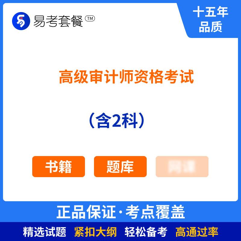 2021骞撮��绾у�¤�″�璧��艰��璇�锛���2绉�锛�����濂�椁�(涔�绫�+棰�搴�)