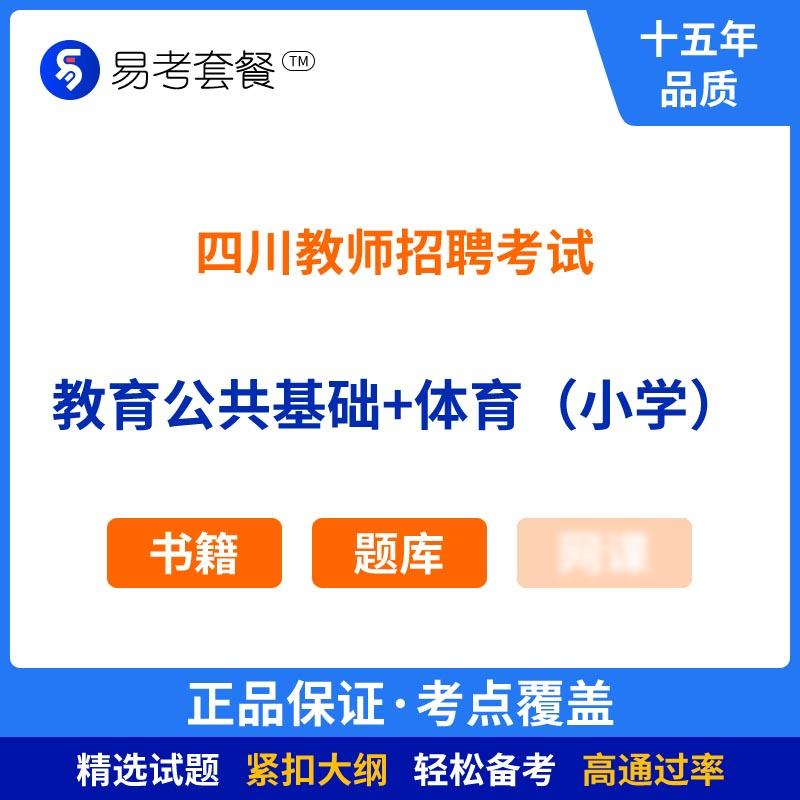 2021骞村��宸���甯�������璇�锛����插���卞�虹�+浣��诧�锛�灏�瀛�锛�����濂�椁�(涔�绫�+棰�搴�)