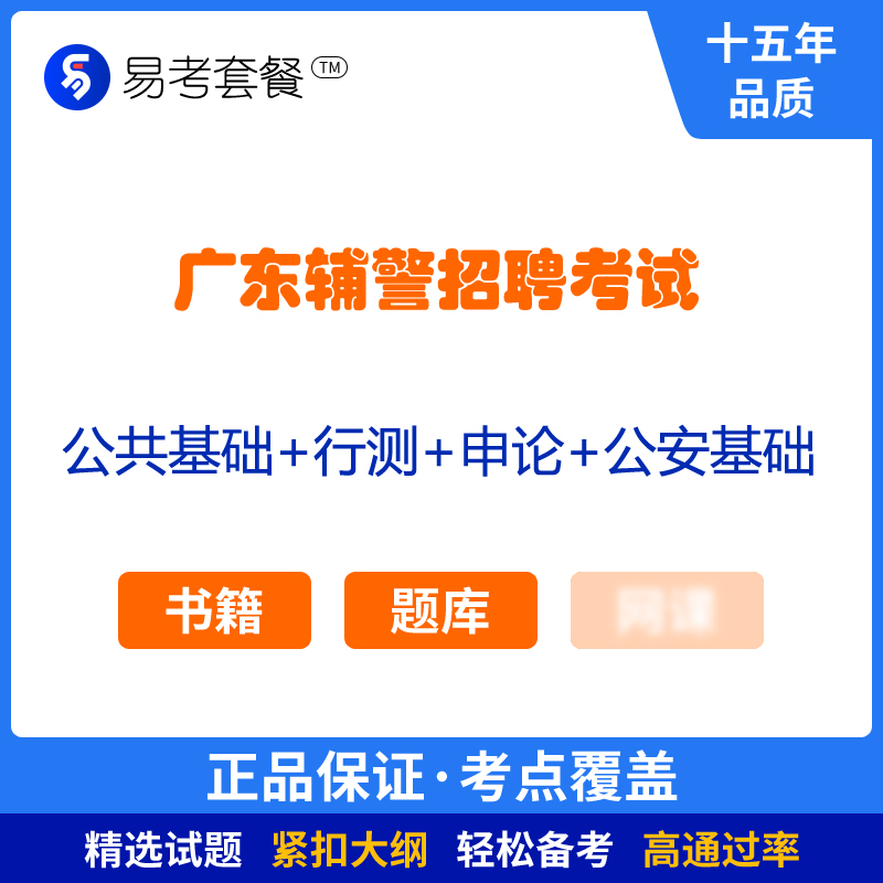 2021骞村箍涓�杈�璀�������璇�(���卞�虹�+琛�娴�+�宠��+��瀹��虹�)����濂�椁�(涔�绫�+棰�搴�)